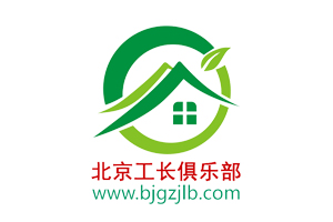 北京市海淀區西二旗銘科苑老房整體裝修