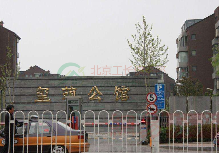 北京市豐臺區璽萌公館150㎡大四居裝修