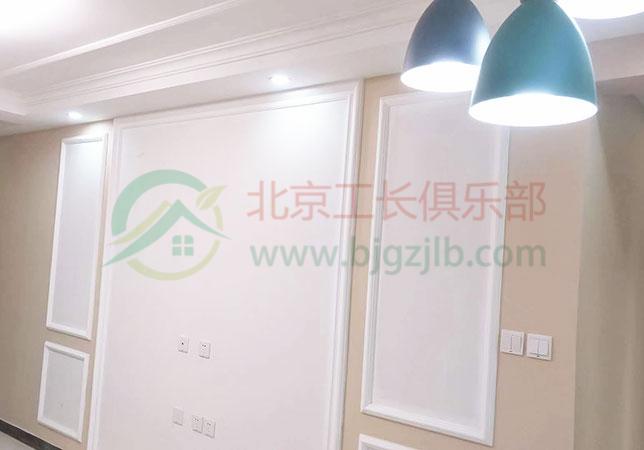 稻田南里90㎡三居室裝修