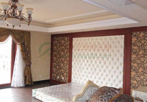 華紡易城三居室裝修