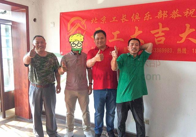 北京市通州區復興里西路31號院老房翻新裝修