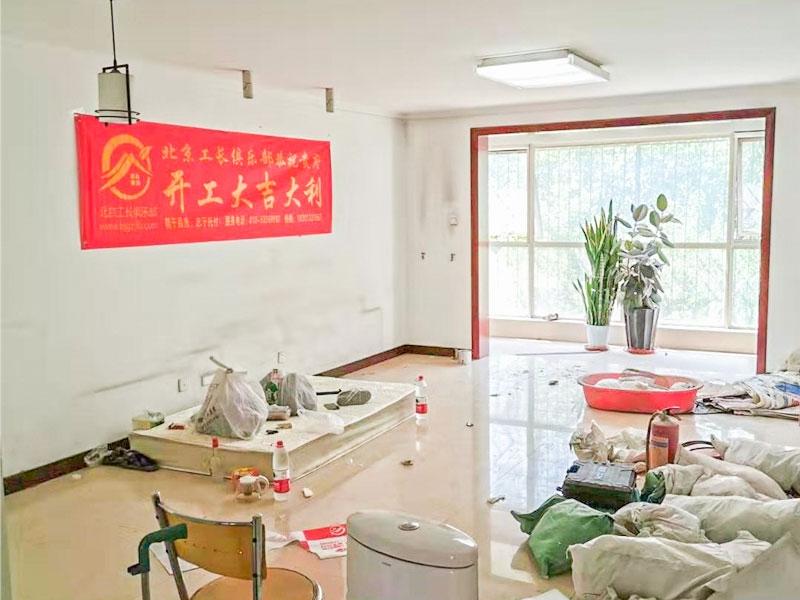 北京市東城區富貴園一區工長老房翻新裝修施工現場
