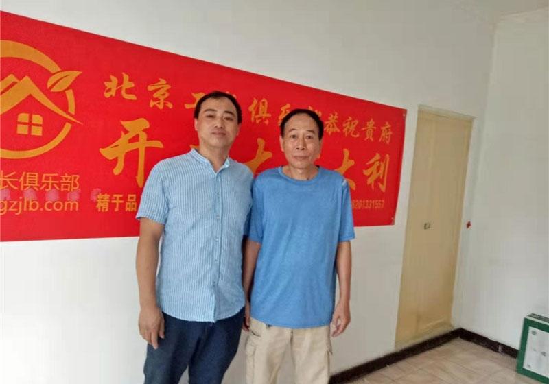 北京市西城區宣武門西大街舊房改造工長裝修施工現場