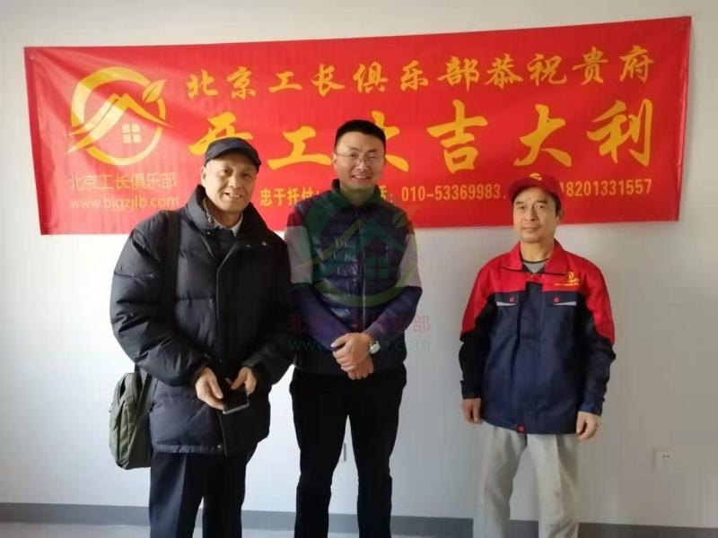 北京豐臺區麗馨家園裝修工地