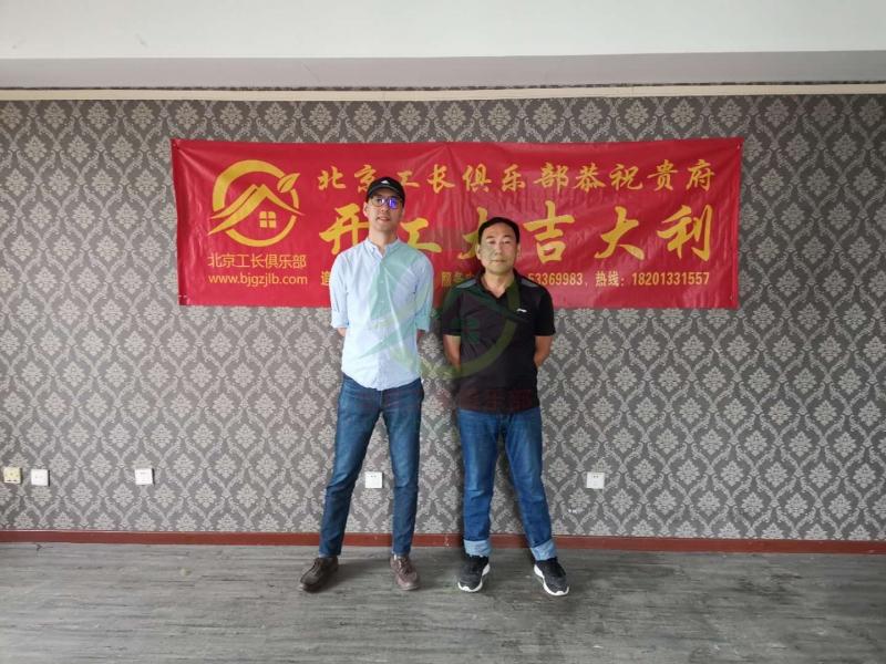 北京東城區正東國際大廈小區施工工地