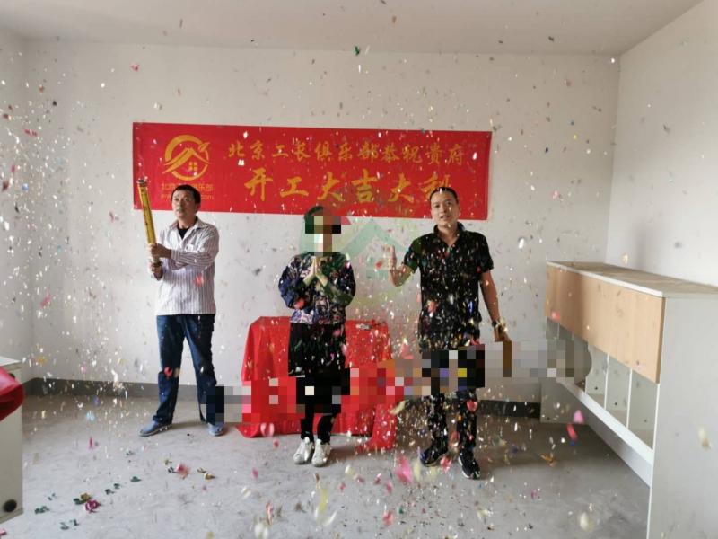 北京通州區旭輝御景小區施工工地