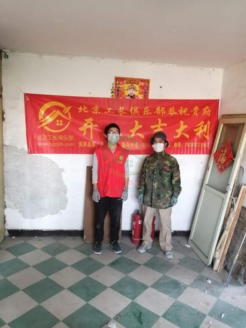 北京豐臺區洋橋北里小區施工工地