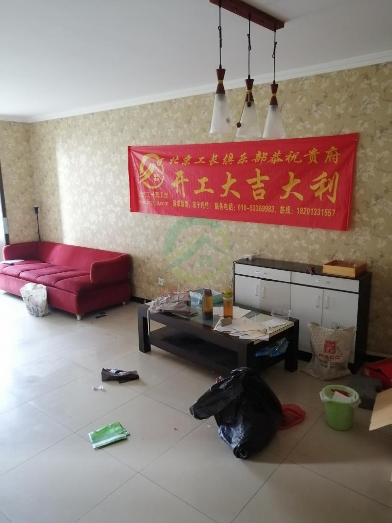 北京朝陽立清路8號院小區施工工地
