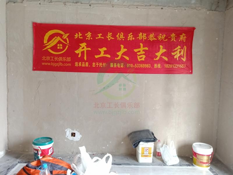 北京石景山古城路城通街施工工地