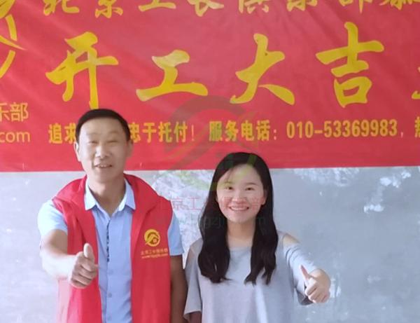 北京市昌平區清水園二居室裝修施工