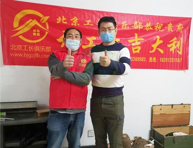 北京市昌平區天通苑東二區老房裝修施工現場