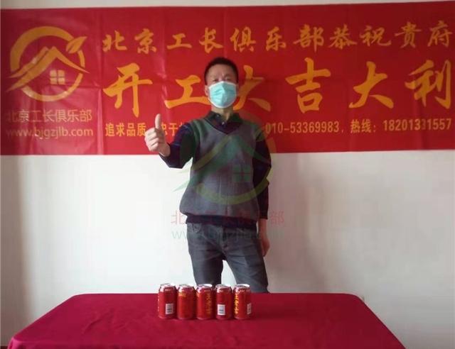 北京市昌平區華龍苑北里二居室裝修施工現場