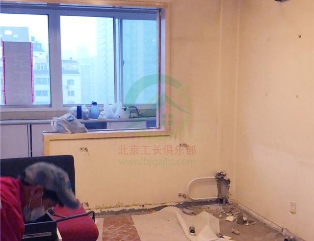 北京市海淀區知春路太月園小區三居室老房裝修施工現場