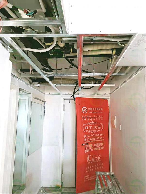 北京市海淀區萬柳鋒尚公寓中央空調吊頂