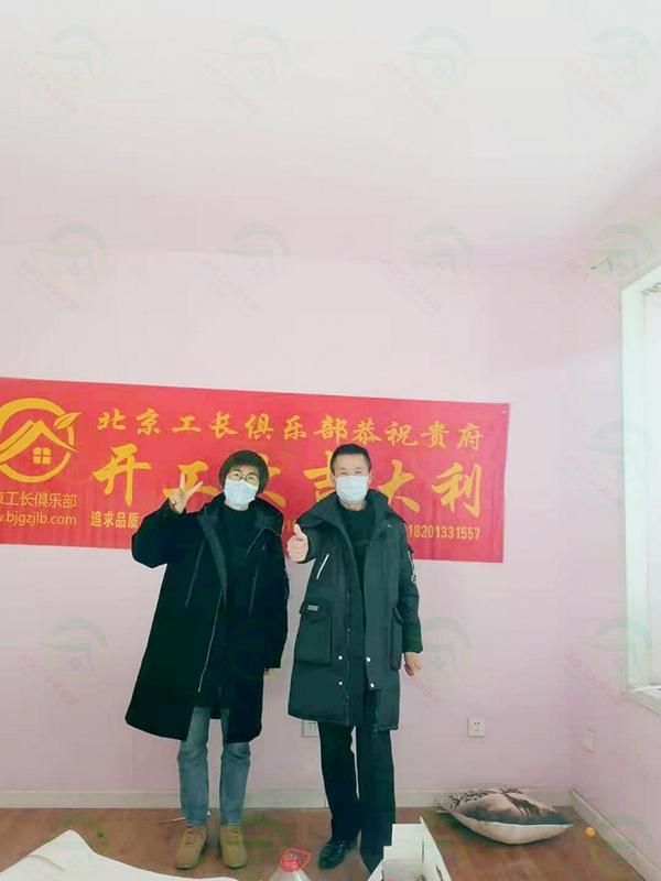 北京市石景山區西成憶樹一居室老房翻新