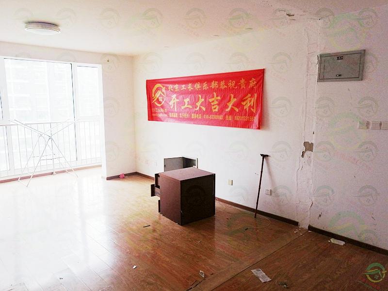 北京市昌平區回龍觀國風美唐三期老房翻新