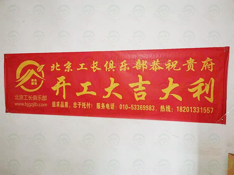 北京市石景山區香山南路西山楓林局部改造工程