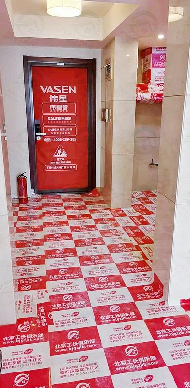 北京市朝陽區麗都壹號整體裝修工程