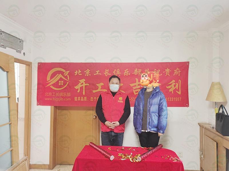 北京市西城區黃寺大街整體裝修工程
