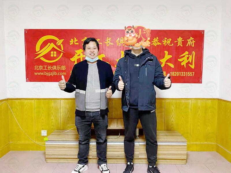 北京市懷柔區湖濱北街整體裝修工程