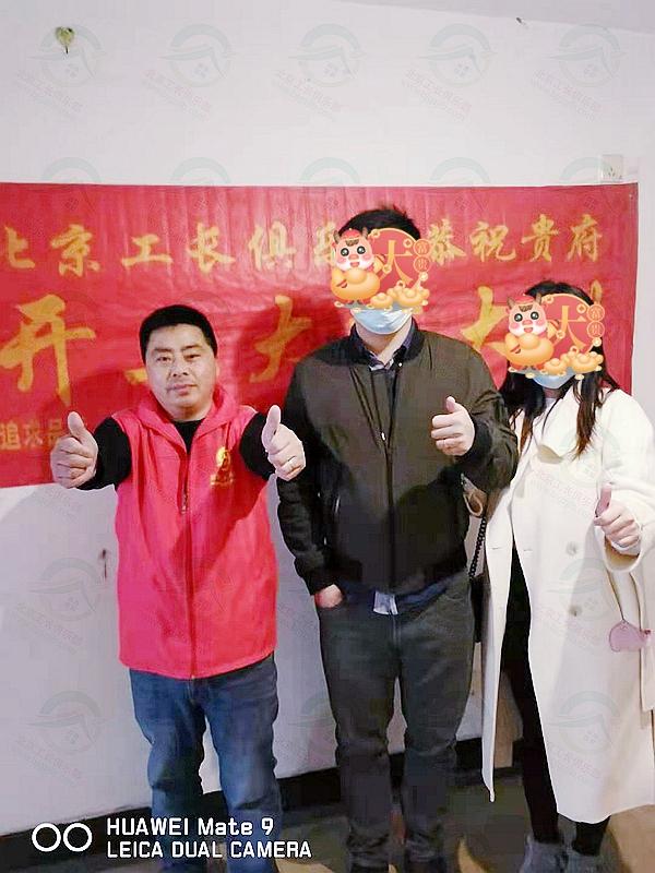 北京市東城區本家潤園老房翻新