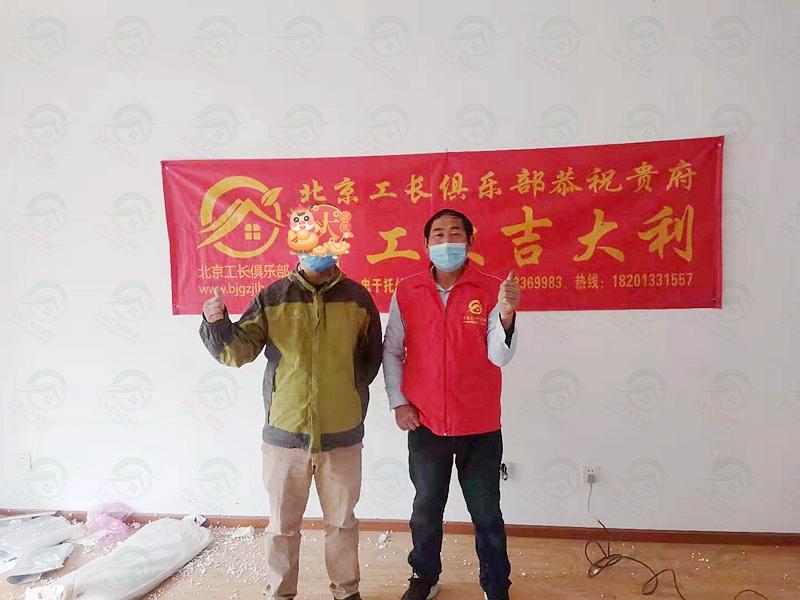 北京市海淀區尚峰尚水老房翻新