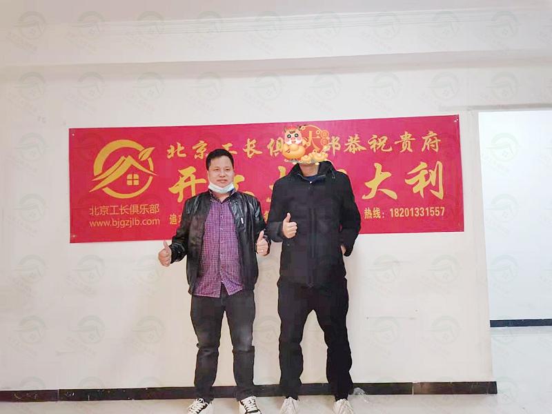 北京市朝陽區花家地西里一區老房翻新