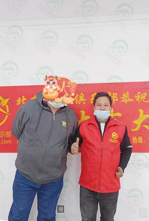 北京市西城區車公莊實驗室整體裝修
