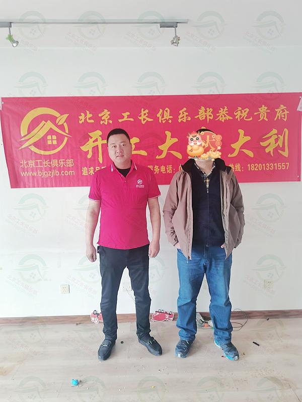 北京市海淀區清上園小區老房翻新