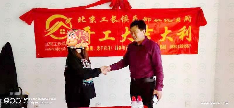 北京市大興區新興家園海鑫北路老房翻新