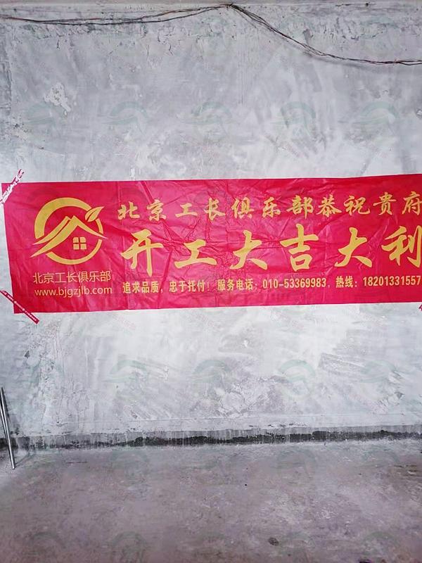 北京市西城區三里河路老房翻新整體裝修工程