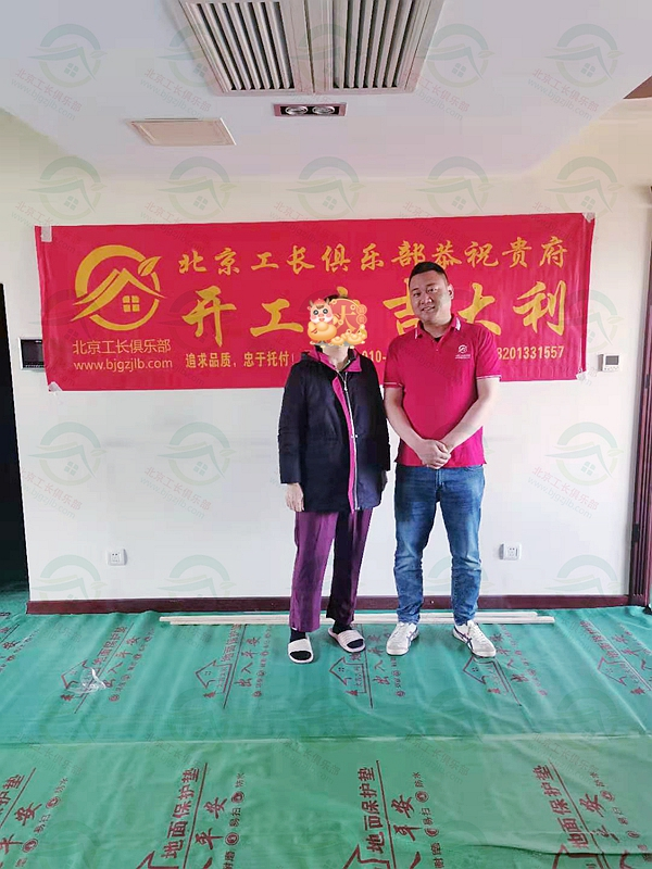 北京市朝陽區碧海方舟小區局部改造