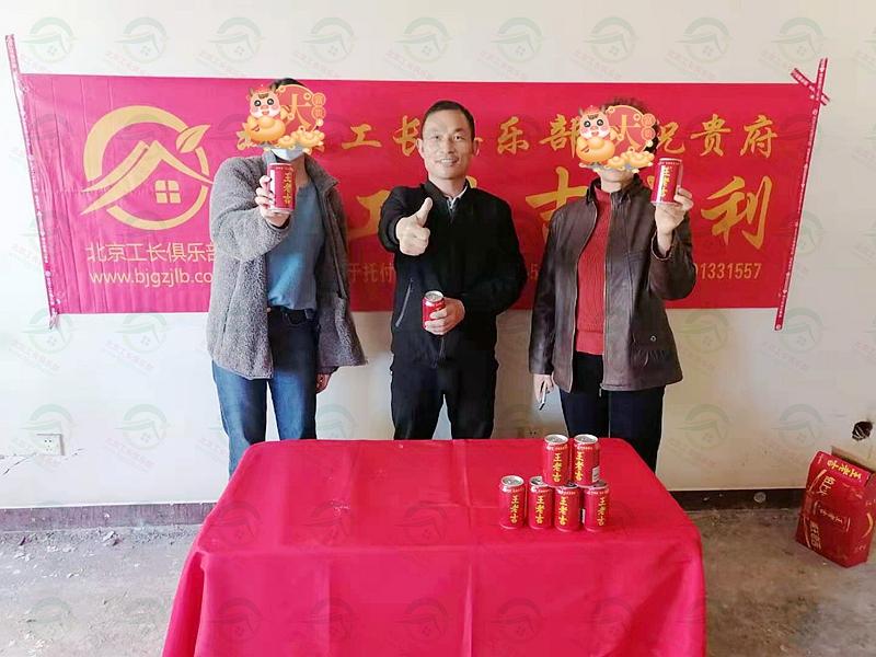 北京市石景山海特花園老房翻新整體裝修工程