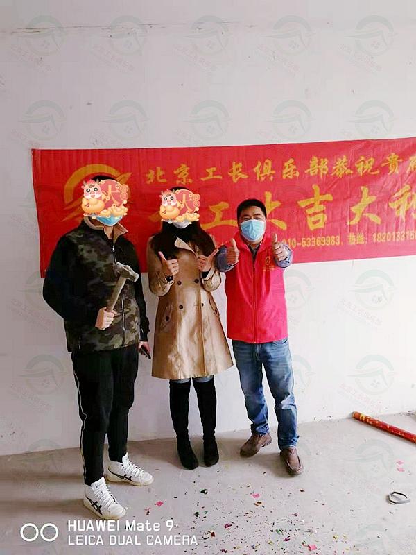 北京市大興區圣和南巷老房翻新