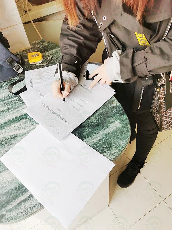 北京市大興區美利新世界老房整體翻新