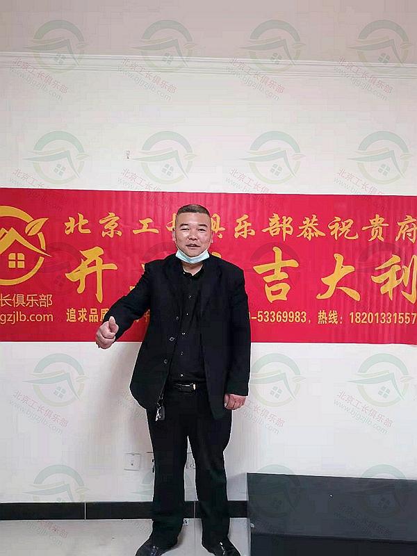 北京市西城區新街口東街老房全改整體裝修工程